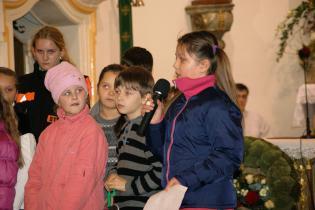 Galeria NAROK_ŚW.MARCIN