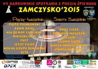 PLAKAT3_ZAMCZYSKO_2015.jpeg