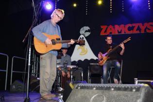 Galeria ZAMCZYSKO I DZIEŃ 2015